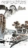 张正忠峰岭山水画  空山新雨后