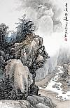张正忠峰岭山水画  清溪幽远