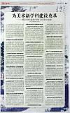 《海门日报》2012.12.19 A7版